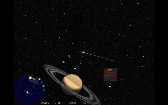 Симулятор солнечной системы